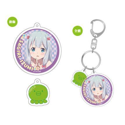 (MD) Ero Manga Acrylic Key Holder C - Izumi Sagiri