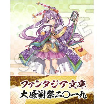 (MD) Fantasia Bunko Festival -Hyakka Ryouran- Ore ga Suki nano wa Imouto dakedo Imouto ja Nai Acrylic stand figures
