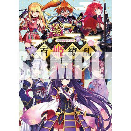 (MD) Fantasia Bunko Festival -Hyakka Ryouran- Fantasia Bunko Official Illustration Book