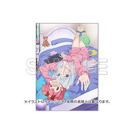 (MD) Eromanga Sensei Anime Illustration Book