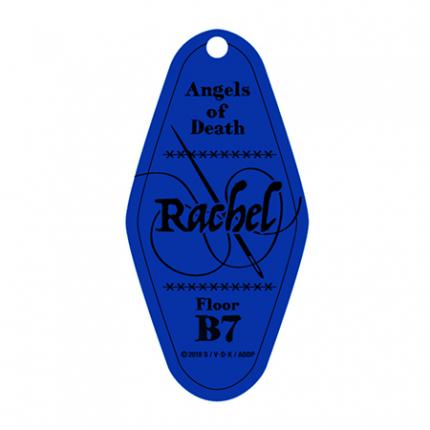 (MD) Satsuriku no Tenshi - Floor Keychain Rachel