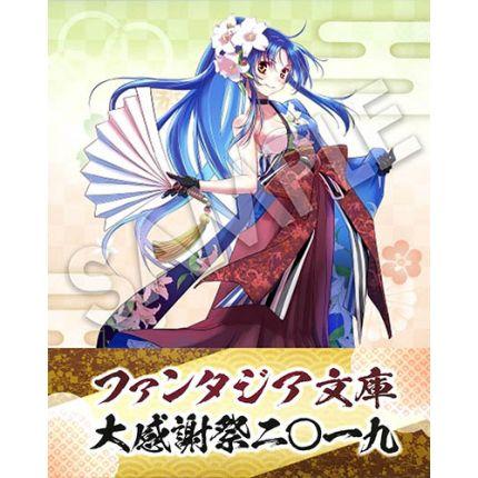 (MD) Fantasia Bunko Festival -Hyakka Ryouran- FULL METAL PANIC! Acrylic stand figures