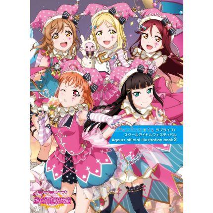 (AB) Love Live! School Idol Festival Aqours official illustration book 2