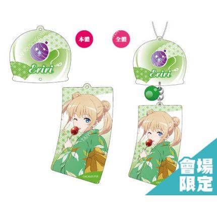 (MD) Saekano Wind Chime Style Acrylic Charm Yugata - Sawamura Supencer Eriri
