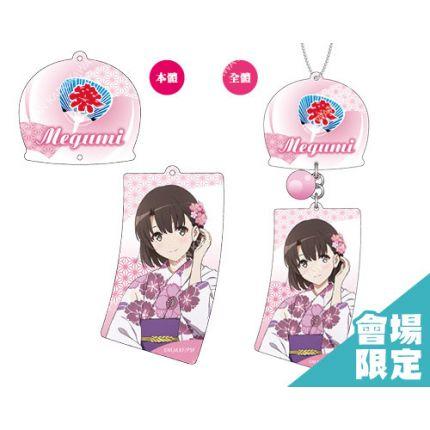 (MD) Saekano Wind Chime Style Acrylic Charm Yugata - Kato Megumi