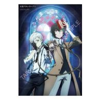 (MD) Bungo Stray Dogs Silver Prints Posters