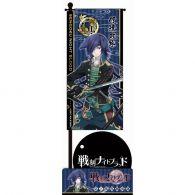 (MD) Sengoku Night Blood Mini Kantou Flag F - Date Masamune