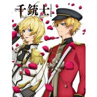 (AB) The Thousand Noble Musketeers - Complete Artworks Book -