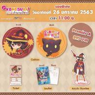 (Ticket Set A) KonoSuba The Movie: Legend of Crimson (SUN 26/1/2563 11.00)