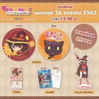 (Ticket Set A) KonoSuba The Movie: Legend of Crimson (SUN 26/1/2563 15.00)