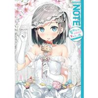 (AB) NOTE The Hentai Prince and the Stony Cat KANTOKU Art Works