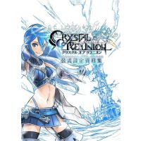 (AB) Crystal of Re:union Official Art Works