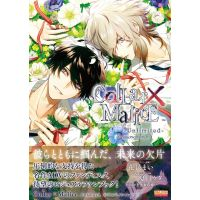(AB) Collar×Malice Unlimited Official Visual Fan Art Book