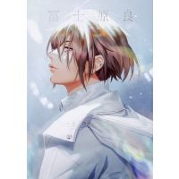 (AB) Fujiwara Ryo Art Works - BRIGHT -