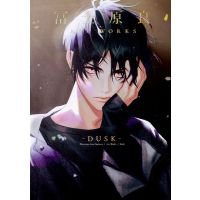 (AB) Fujiwara Ryo Art Works - DUSK -