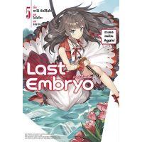 (LN) Last Embryo ลาสต์เอ็มบริโอ เล่ม 5