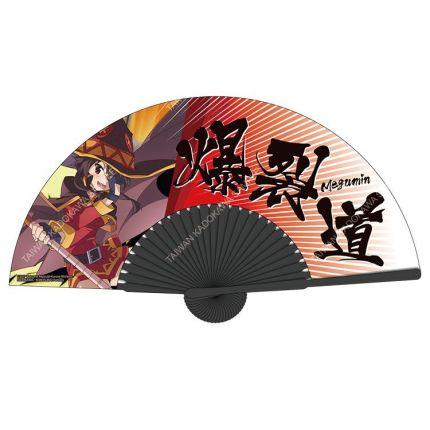(MD) Konosuba Fan B - Megumin