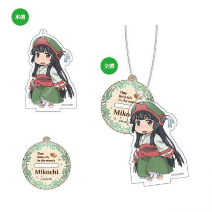 (MD) Hakumei to Mikochi Acrylic Stand Figures Charm B - Mikochi