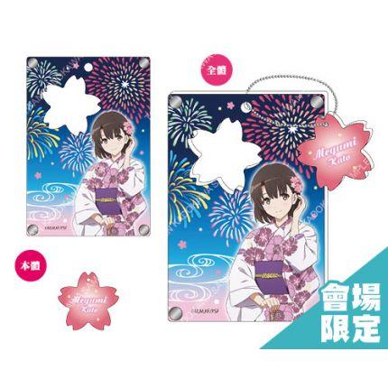 (MD) Saekano Acrylic Pass Case Yugata - Kato Megumi