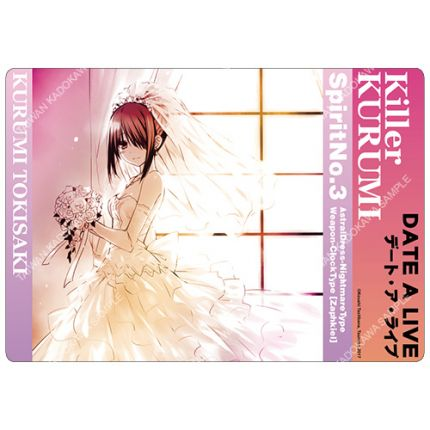 (MD) Date A Live Table Mats D - Tokisaki Kurumi [Wedding dress]