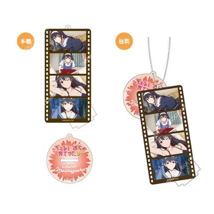 (MD) Saekano Film Style Acrylic Standee Charm - Kasumigaoka Utaha