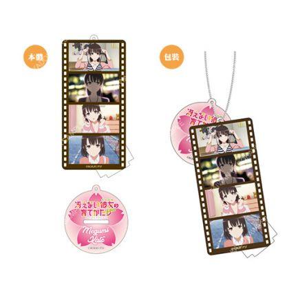 (MD) Saekano Film Style Acrylic Standee Charm - Kato Megumi