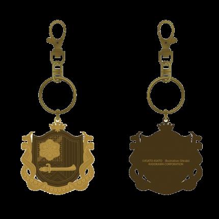 (MD) - 86 - Metal Key Holder