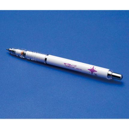 (MD) LoveLive! Sunshine!! ZEBRA DelGuard 0.5mm Mechanical Pencil - Mari Obara