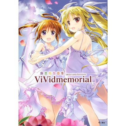(AB) Takaya Fujin Art book ViVidmemorial