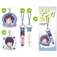 (MD) Ero Manga PVC Charm C - Senju Muramasa